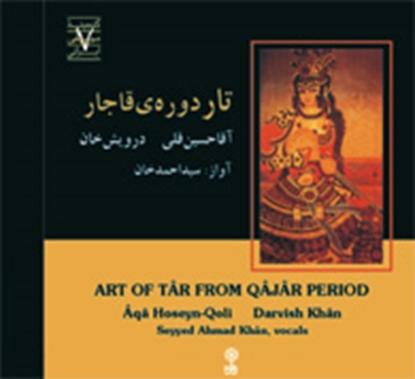 Bild von Art of Tar from Qajar Period