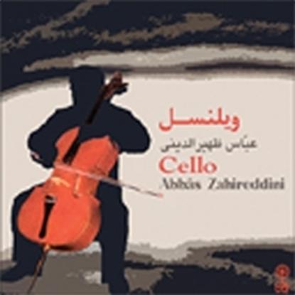 Bild von Cello