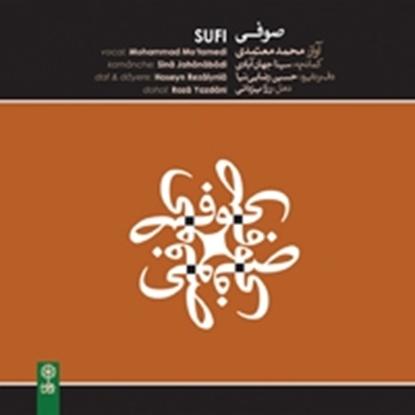 Bild von Sufi