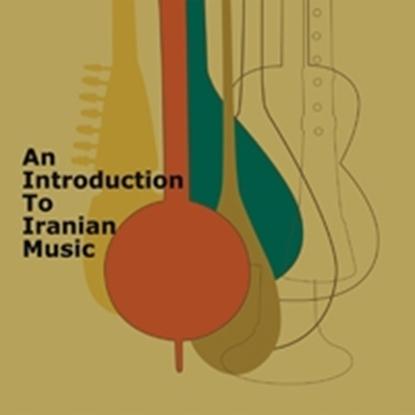 Bild von An Introduction of Music