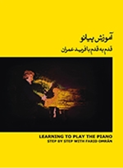 Bild von Learning to play the Piano, Step by Step