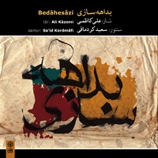 Bild von Bedahesazi