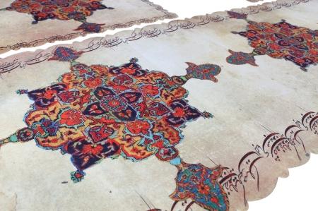 Bild für Kategorie Persian Handicrafts