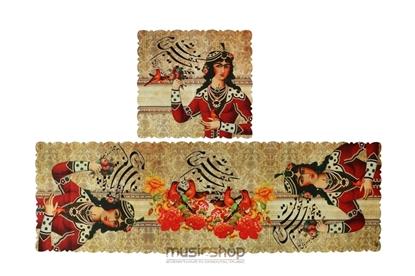 Bild von Calligraphy poem  Art Runner Table Cover Cloth -velvet