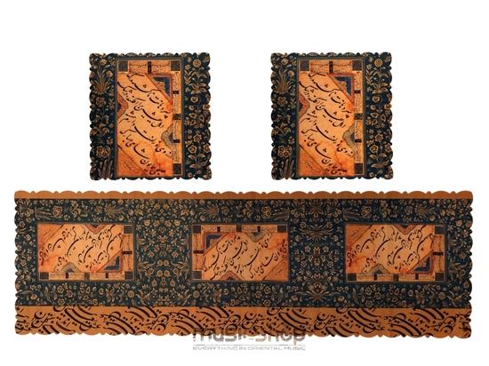 Bild von Complete set of Runner Table Cover Cloth-velvet-poem design