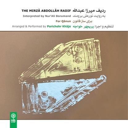 Bild von The Mirza Abdollah Radif for Qanun