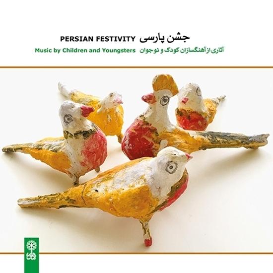 Bild von Persian Festivity